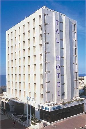 מלון טל תל אביב - רשת מלונות אטלס