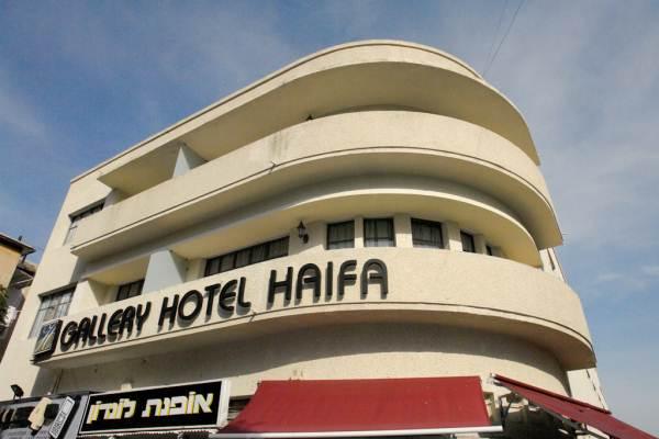 מלון בוטיק ארט גלרי חיפה