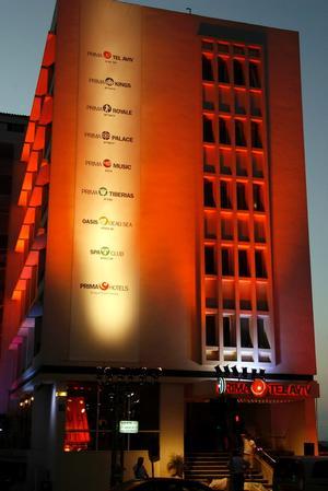מלון פרימה תל אביב -רשת פרימה