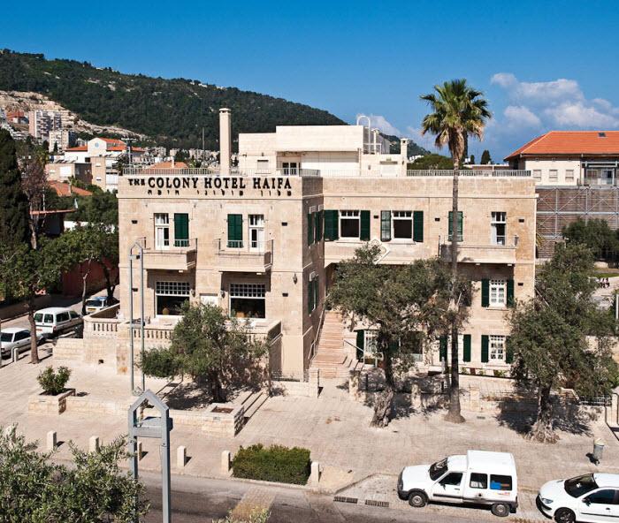 מלון בוטיק קולוני חיפה