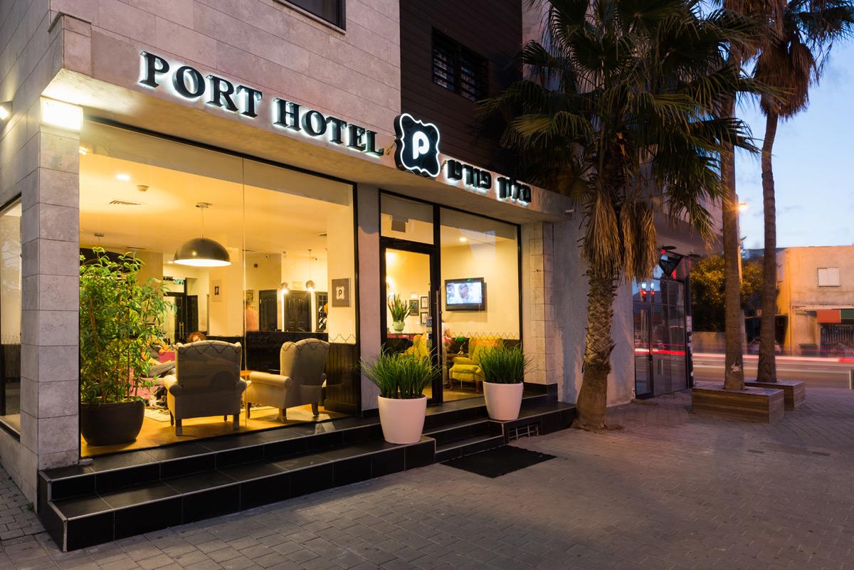 מלון בוטיק פורט תל אביב