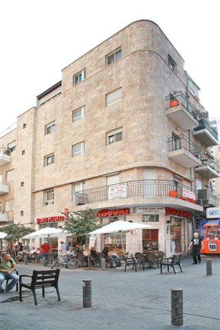 מלון דירות סיטי סנטר ירושלים