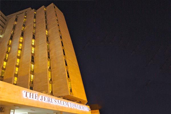 מלון מגדל ירושלים