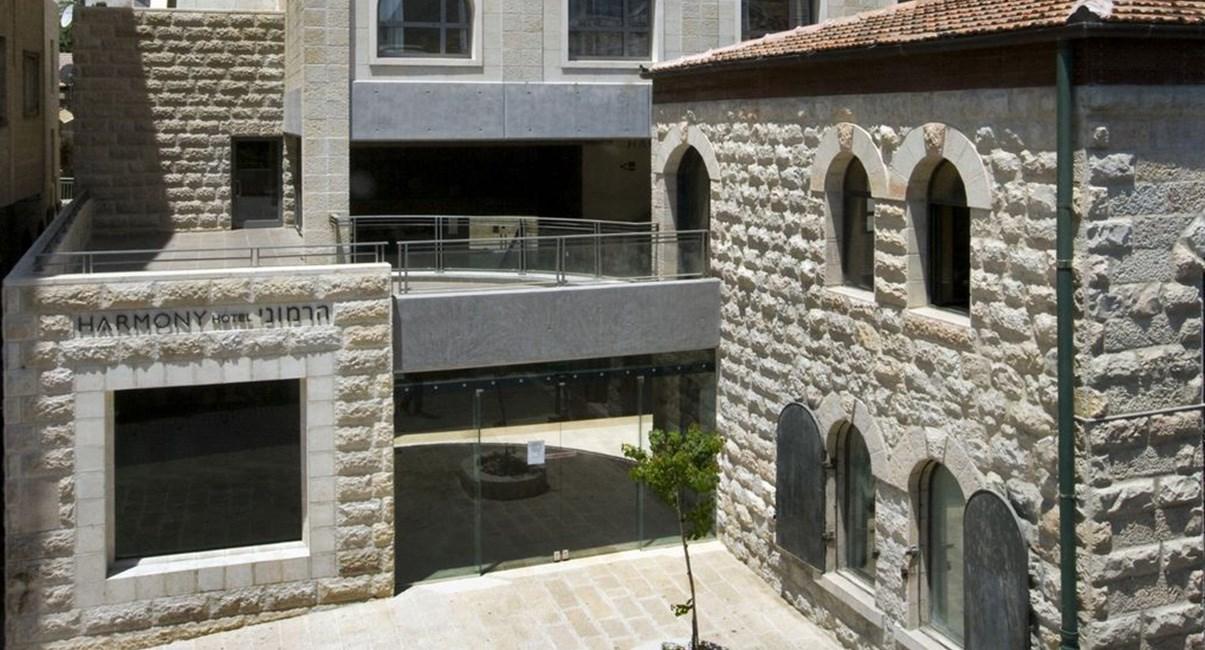 מלון הרמוני ירושלים - רשת אטלס